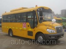 Yutong ZK6729DX52 primary school bus