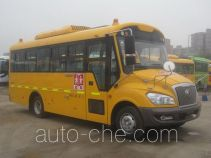 Yutong ZK6729DX53 preschool school bus