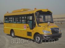 Yutong ZK6729DX7 preschool school bus