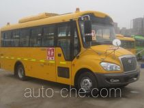 Yutong ZK6739DX52 primary school bus