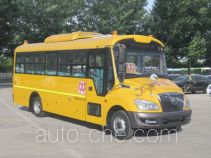 Yutong ZK6789DX7 preschool school bus