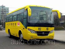 Yutong ZK6792DX primary school bus