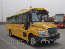 Yutong ZK6809DX5 primary/middle school bus