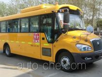 Yutong ZK6809DX53 preschool school bus