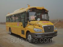 Yutong ZK6809DX69 primary school bus