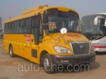 Yutong ZK6809DXK primary school bus