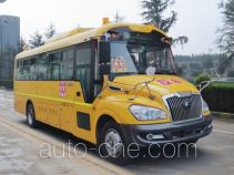 Yutong ZK6809NX2 primary school bus