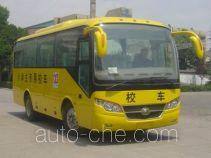 Yutong ZK6842DX primary school bus