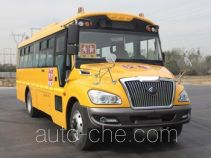 Yutong ZK6859NX1 primary/middle school bus