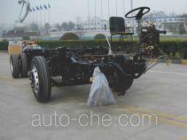 Yutong ZK6879CR5YA bus chassis