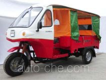 Zonglong ZL150ZK-A auto rickshaw tricycle