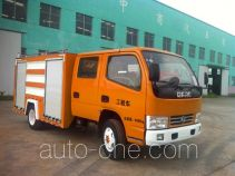 Zhongshang Auto ZL5060XGC engineering works vehicle