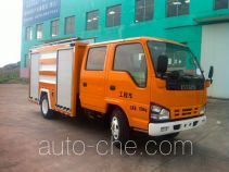 Zhongshang Auto ZL5070XGC engineering works vehicle