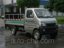 中联牌ZLJ5020CTYE4型桶装垃圾运输车