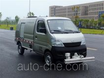 Zoomlion ZLJ5020TYHSCE4 pavement maintenance truck