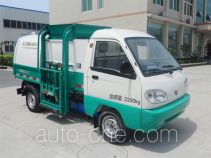 Zoomlion ZLJ5021ZZZBEV electric self-loading garbage truck