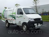 Zoomlion ZLJ5030TYHZLBEV electric road maintenance truck