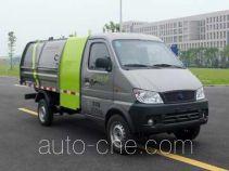 Zoomlion ZLJ5030ZDJZLBEV electric garbage compactor truck