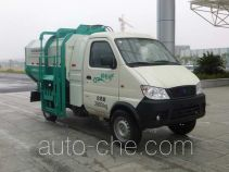 Zoomlion ZLJ5030ZZZZLBEV electric self-loading garbage truck