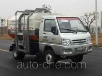 Zoomlion ZLJ5031ZZZBJE4 self-loading garbage truck