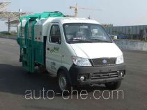 Zoomlion ZLJ5031ZZZZLBEV electric self-loading garbage truck