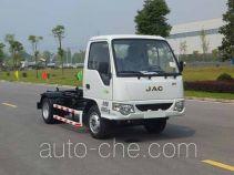 中联牌ZLJ5040ZXXHFE5型车厢可卸式垃圾车