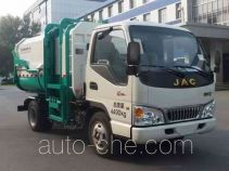 Zoomlion ZLJ5040ZZZHFE4 self-loading garbage truck