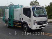 Zoomlion ZLJ5070TCADE4 food waste truck