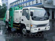 Zoomlion ZLJ5070TCAHE4 food waste truck