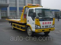 Zoomlion ZLJ5070TQZE3P wrecker