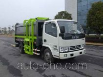 Zoomlion ZLJ5073ZYSEQE5 garbage compactor truck