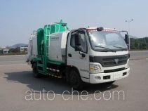 Zoomlion ZLJ5080TCABE4 food waste truck
