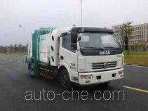 中联牌ZLJ5080TCADFE5NG型餐厨垃圾车