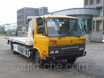 Zoomlion ZLJ5080TQZ3P wrecker