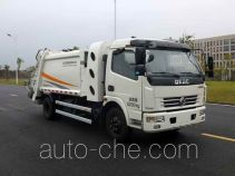 Zoomlion ZLJ5080ZYSDFE5NG garbage compactor truck