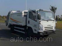 Zoomlion ZLJ5080ZYSJXE5 garbage compactor truck