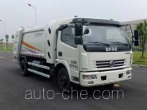 Zoomlion ZLJ5081ZYSDFE5NG garbage compactor truck