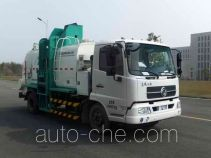 Zoomlion ZLJ5100TCADFE5 food waste truck