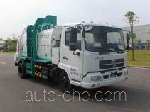 中联牌ZLJ5100TCADFE5型餐厨垃圾车
