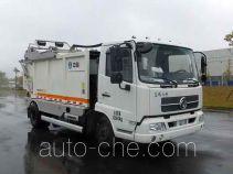Zoomlion ZLJ5100ZYSDFE5 garbage compactor truck