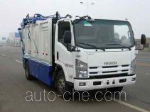 Zoomlion ZLJ5100ZYSE4 garbage compactor truck