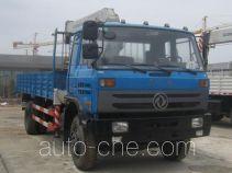 Zoomlion ZLJ5120JSQ3D truck mounted loader crane