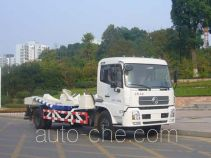 Zoomlion ZLJ5120ZBG tank transport truck