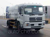 Zoomlion ZLJ5120ZDJDFE5 docking garbage compactor truck