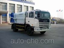 Zoomlion ZLJ5120ZLJHE3 garbage truck