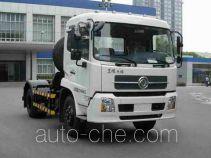 Zoomlion ZLJ5120ZXXE4 detachable body garbage truck