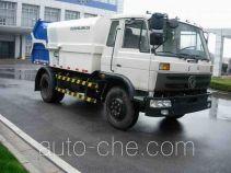 Zoomlion ZLJ5121ZLJE3 garbage truck