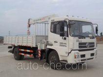 Zoomlion ZLJ5122JSQ3D truck mounted loader crane