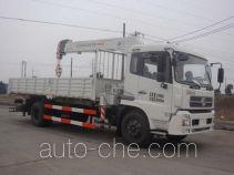 Zoomlion ZLJ5124JSQD truck mounted loader crane