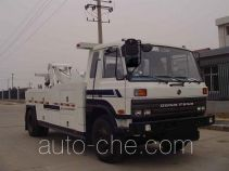 Zoomlion ZLJ5150TQZ3 wrecker